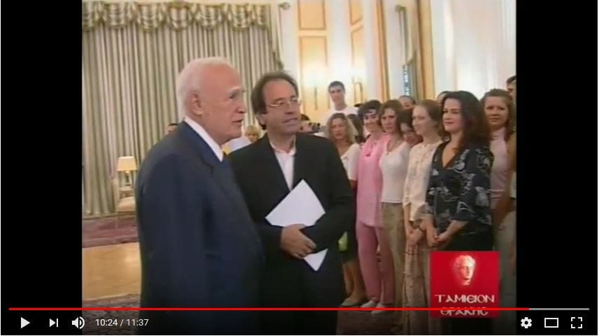 Ταμιείον Θράκης-Ελλάδα, Διεθνές Σχολείο Πολιτισμού